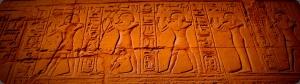 Karnak walls