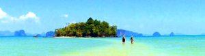 Pano of Island
