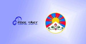 Free_Tibet_